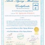 2012 Anti-Aging Medicine Certificate