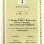 2007 XI Zjazd Polskiego Towarzystwa Chirurgii Plastycznej, Rekonstrukcyjnej i Estetycznej