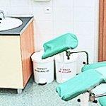 Gabinet Urologiczny - Wiesław Moszczyński - specjalista urolog, chirurg - Zdjęcie nr 6