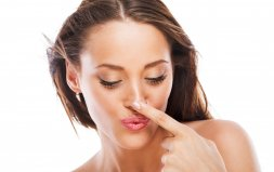 Plastyka korekcyjna czubka nosa